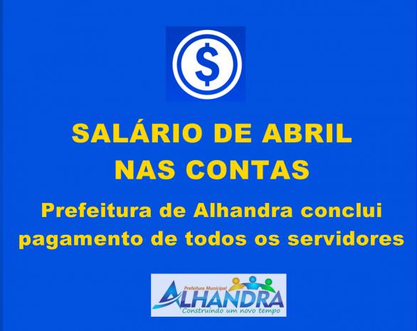 Prefeitura de Alhandra concluiu pagamento de todos os servidores nesta quarta-feira (02)