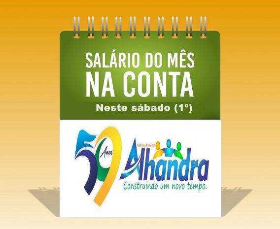 Prefeitura de Alhandra paga salários de novembro dos efetivos e comissionados